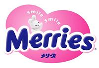 merries logo